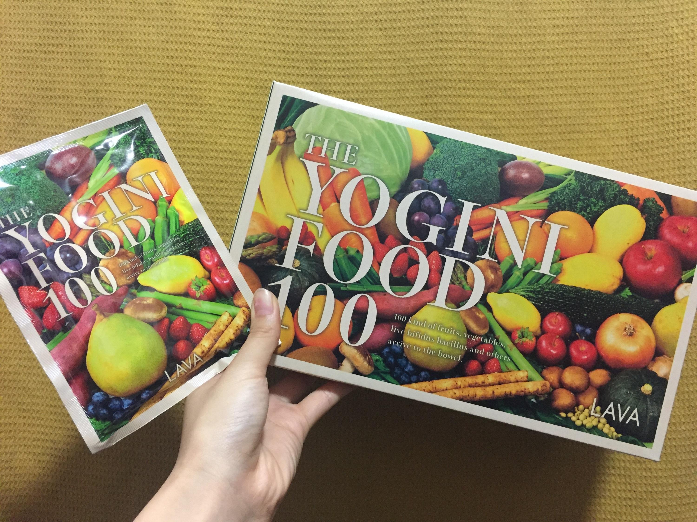 NEW!!! YOGINI FOOD 100 - ホットヨガスタジオLAVA新宿西口店
